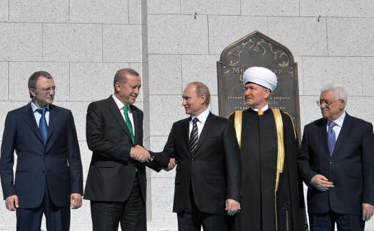 Inauguration Msoquée de Moscou