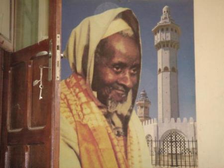 Serigne-Abdou-Khadre-Mbacké 3