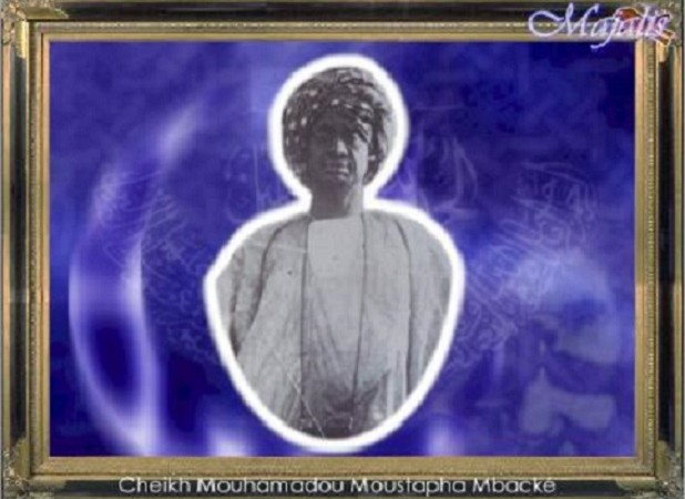 Magal de Darou-Khoudoss, le sens d'une célébration