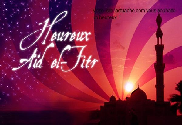 Lactuacho.com souhaite à ses lecteurs une heureuse fête de Korité