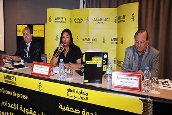 Peine de mort: 6 condamnations prononcées au Maroc en 2016 d'après Amnesty