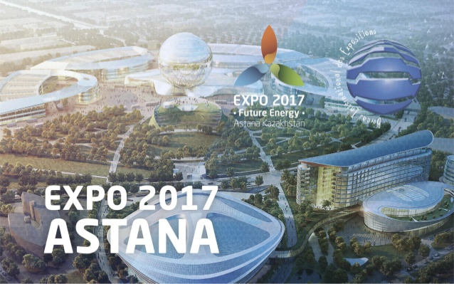Exposition Internationale Astana 2017 : Le Sénégal sera parmi les 101 pays participants
