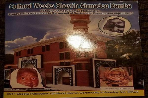 Cheikh Ahmadou Bamba célébré aux Etats-Unis : des images de notre correspondant particulier au pays de l'Oncle Sam