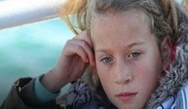 Pétition pour la libération d'une jeune palestinienne détenue Israel