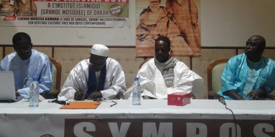 Symposium Islamique :  L'œuvre de Cheikh Moussa Kamara revisitée
