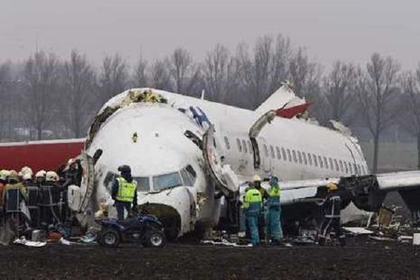 Iran: crash d'un avion  avec plus de 50 passagers à bord