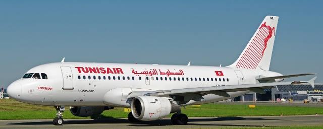 Tunisair veut licencier 1200 salariés pour sortir la tête de l'eau