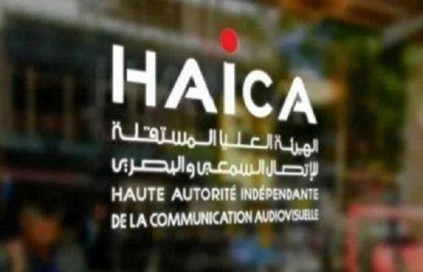 Tunisie : les autorités interdisent à 3 médias de couvrir les prochaines élections présidentielles