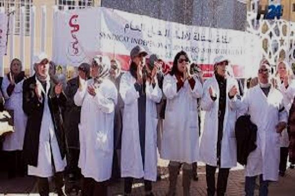 Maroc : Vaste mouvement de grève dans les hôpitaux et centres de santé publics