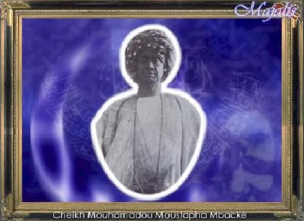 Aperçu de la vie de Serigne Mouhamadou Moutapha Mbacké, premier Khalife Général des Mourides, ou le Bâtisseur des Temps Difficiles