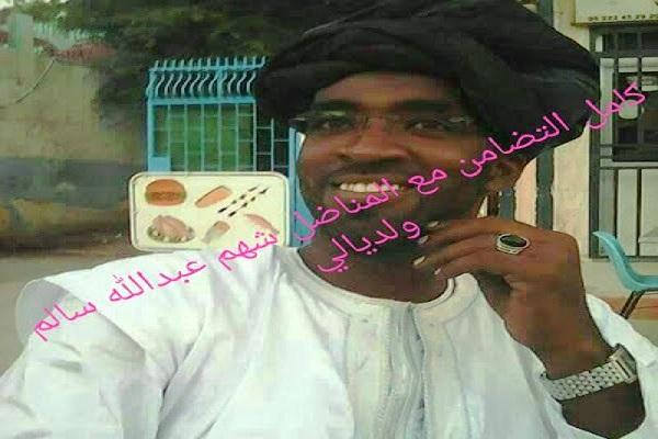 Mauritanie : Le poète arabisant Abdallahi Ould Yali aurait été enlevé à Nouakchott