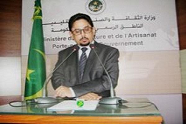 Mauritanie : le gouvernement dément le rapport d'Amnesty International et indexe ses sources «ni intègres, ni neutres «