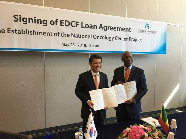 Assemblée de la BAD en Corée du Sud : Le Ministère de l'Économie, des Finances et du Plan annonce de bonnes nouvelles pour le financement du PSE