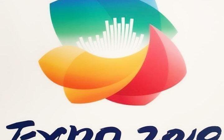 Exposition internationale de l'horticulture en Chine en 2019 : Participation du Sénégal confirmée