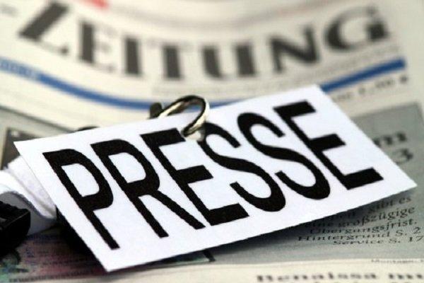 Programme de compétitivité en Afrique de l'ouest : la CEDEAO sensibilise les medias