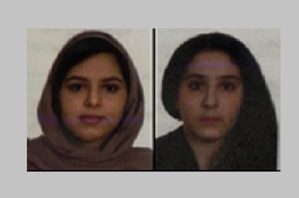 Histoire des deux sœurs retrouvées morte noyées : l'enquête conclut un suicide pour éviter un retour forcé