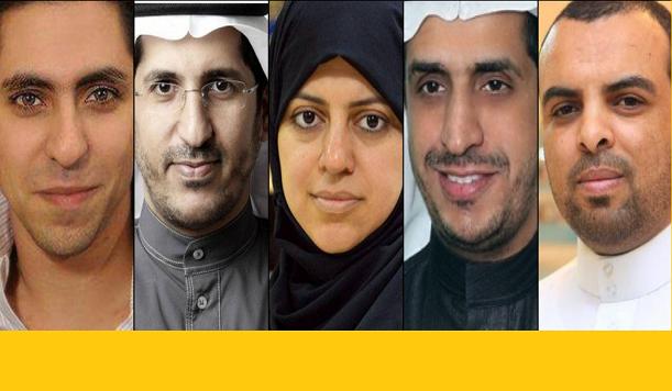 Liberté de la presse : RSF dévoile sa mission sans précédent en Arabie saoudite