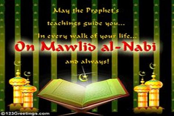 Mawlidoul Nabi  ou la commémoration de la naissance du Sceau des Prophètes ( par Aly Saleh)